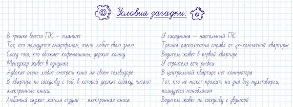 pismo-2