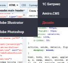CSS3 хаки