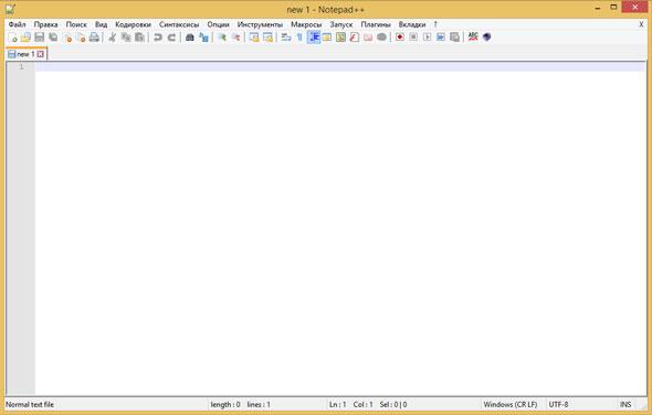 Текстовый редактор Notepad.